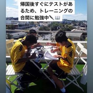 らいくレアルマドリードカップ川口鳩ヶ谷市小学生一二三四五六年幼児クラブチーム