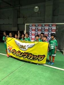 ウイングカップ川口鳩ヶ谷市小学生一二三四五六年幼児クラブチーム