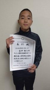 神根東体育優良児童生徒川口鳩ヶ谷市小学生一二三四五六年幼児クラブチーム